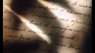 Н.В.Гоголь. Изучаем биографию писателя. 1 урок.flv