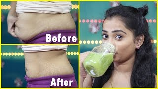 Miracle Drink to Loose Belly Fat in one Week/ Bedtime drink to GET FLAT STOMACH/ 100% Effective