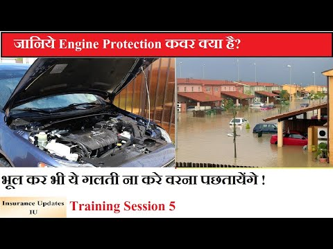What Is Car Engine Protection Cover In Insurance Policy