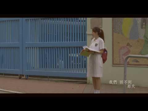 陳奕迅 - 好久不見MV