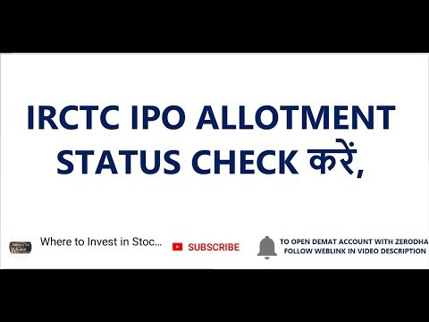 irctc-ipo-allotment-status-check-करें-||-irctc-ipo-listing-||-irctc-ipo-latest-news