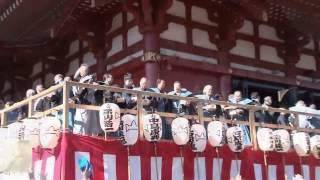 平成29年2月3日(金)晴れ 浅草寺 初回 節分会 年男豆まきの模様。