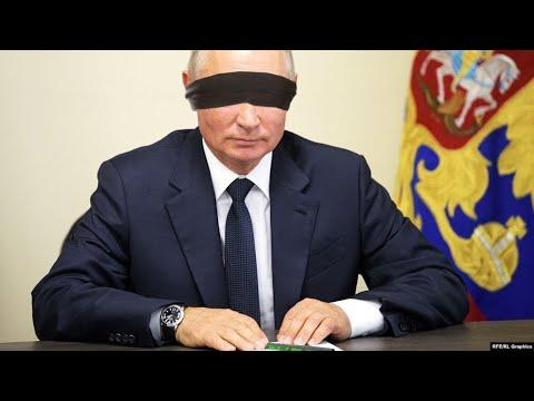 Путин играет с Хабаровском в жмурки