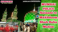 Hazrat Makhdoom Shah Baba || urs & sandal 2017 || latest video 2017