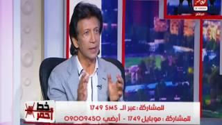 يوسف منصور يروي تفاصيل إصابته بمرض السرطان «فيديو»
