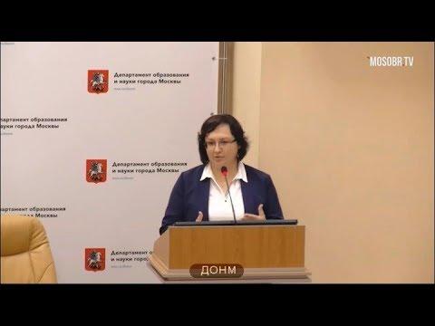 Управление ДОНМ Орешкина ТА зам начальника 95% аттестация на 3г ДОНМ 15.10.2019