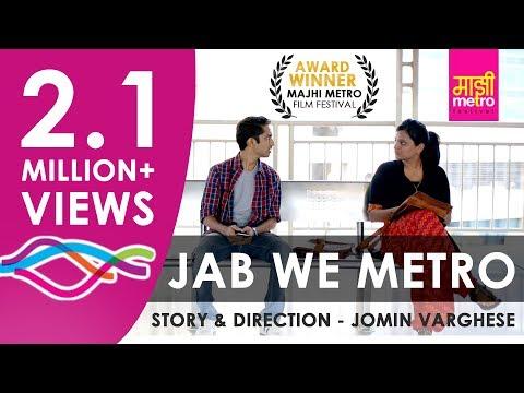 JAB WE METRO | Award Winning Short Film | True Story  #MyMetroMyStory