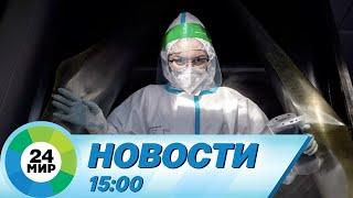 Фото Новости 15:00 от 23.10.2021