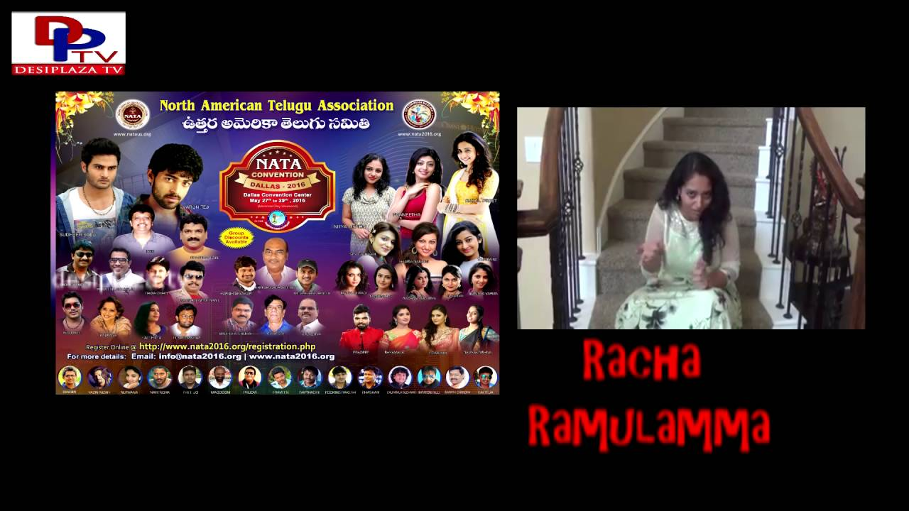 Racha Ramulamma inviting everyone to NATA Convention