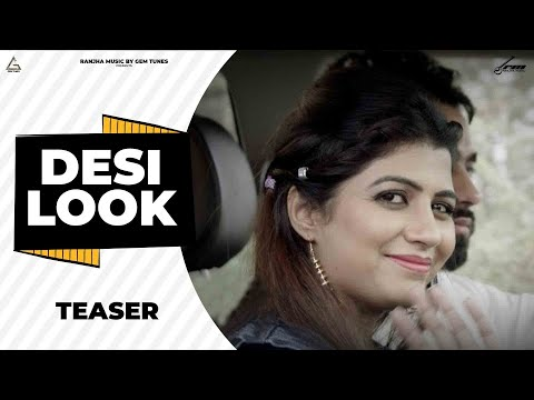 DESI LOOK ( TEASER )  | SHUBHAM DABAS | SONIKA SINGH | MONTY LAKRA  | RELEASING ON 9 DECEMBER