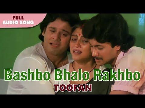 Bashbo Bhalo Rakhbo | Amit Kumar & Shakti Thakur | Toofan | Bengali Movie Songs