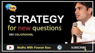 ???? #live How to Solve New Questions In Exam ( SSC CG, CPO, CHSL, CDS) BY Pawan Rao