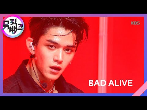 Bad Alive(English Ver.) - WayV(威神V, 웨이비) [뮤직뱅크/Music Bank] 20200731