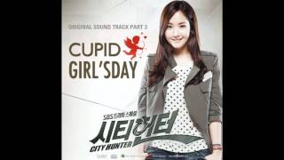 Watch Girls Day Cupid video