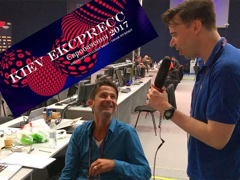Kiev Express - 7 maj - Rundvandring i presscentret - Eurovision 2017