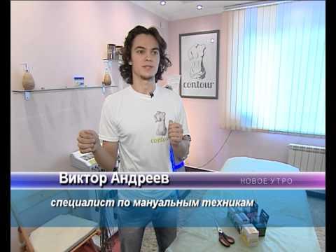 Легкий способ убрать живот и отеки. Виктор Андреев