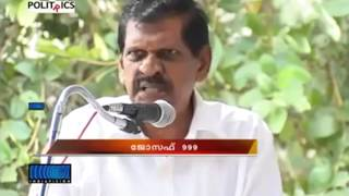 p j joseph funny speech about mullapperiyaar dam kerala politics new