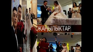 Максат Довранов менен Сайкал Садыбакасованын үлпөт тою 600 адамдын катышуусунда өтүп жатат