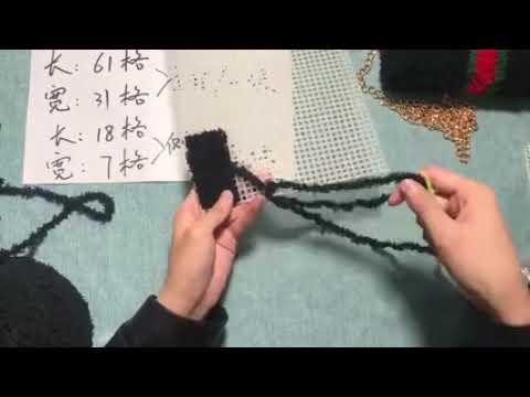 DIY手工製作包 珊瑚絨包包 材料包 小香風斜跨包包 毛線包 禮物 情人節禮物 手做 生日禮物【RB573】