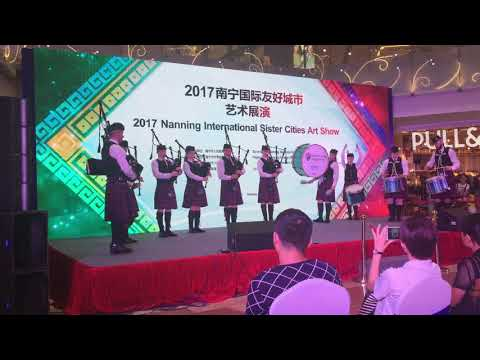 Preston Lodge Pipe Band perform in Nanning