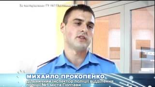 У Полтаві правоохоронці заарештували чоловіка, який зберігав удома наркотики