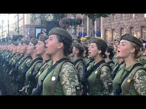 Генеральна репетиція параду