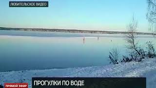2017 11 27 Подлёдная рыбалка  ОБЛ ТВ
