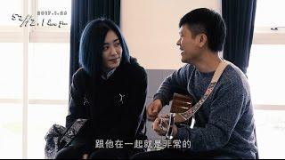 【52Hz, I love you】52Hz愛情觀:大河蕾蕾篇(1.26全台上映)