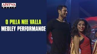 O Pilla Nee Valla Medley Performance | Krishna Chaitanya, Rajesh Rathod, Monika Singh