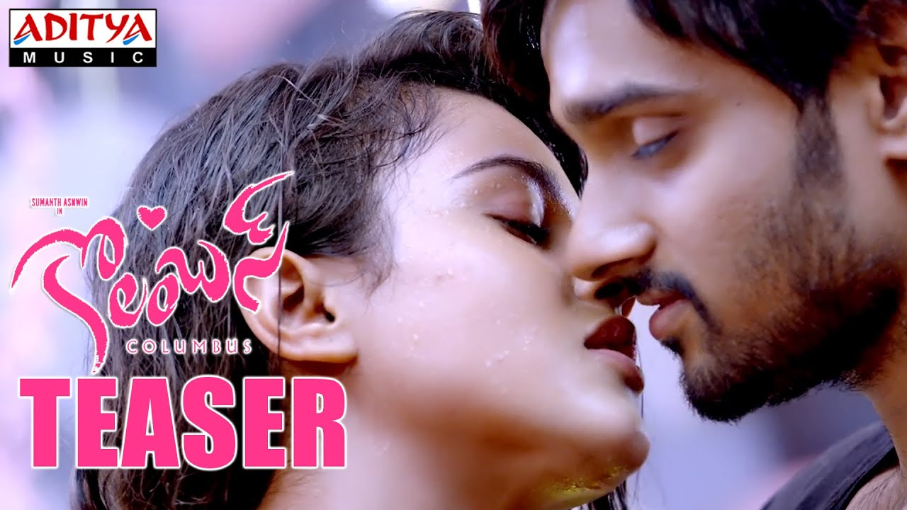 Columbustelugu Movie Teaser Sumanth Aswin Seerat Kapoor Mishti