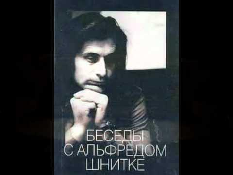 Schnittke Variations Of One Chord - Boris Petrushansky, piano