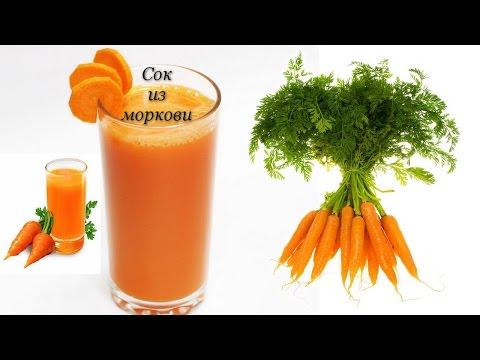 Вопрос: Каковы лечебные свойства морковного сока?