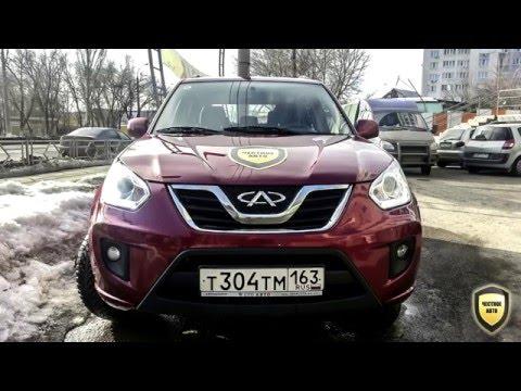 Распродажа!. Скидки до 160000 рублей на весь модельный ряд lifan ✓ официальный дилер ✓ горячее предложение на новые лифан: автомобили.