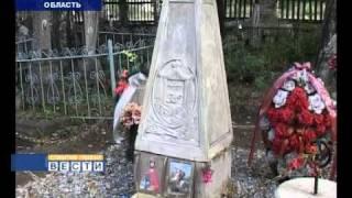 Яранское кладбище.avi