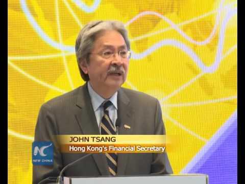 HK Monetary Authority launches IFFO