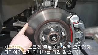 [Motor]그랜저 IG의 가성비 튜닝 2P브레이크 캘…