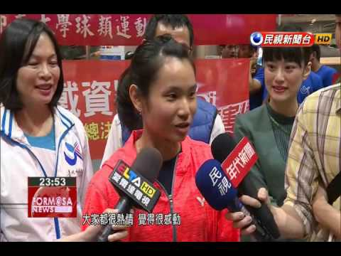 World number-one women's badminton singles player Tai Tzu-ying returns to Taiwan