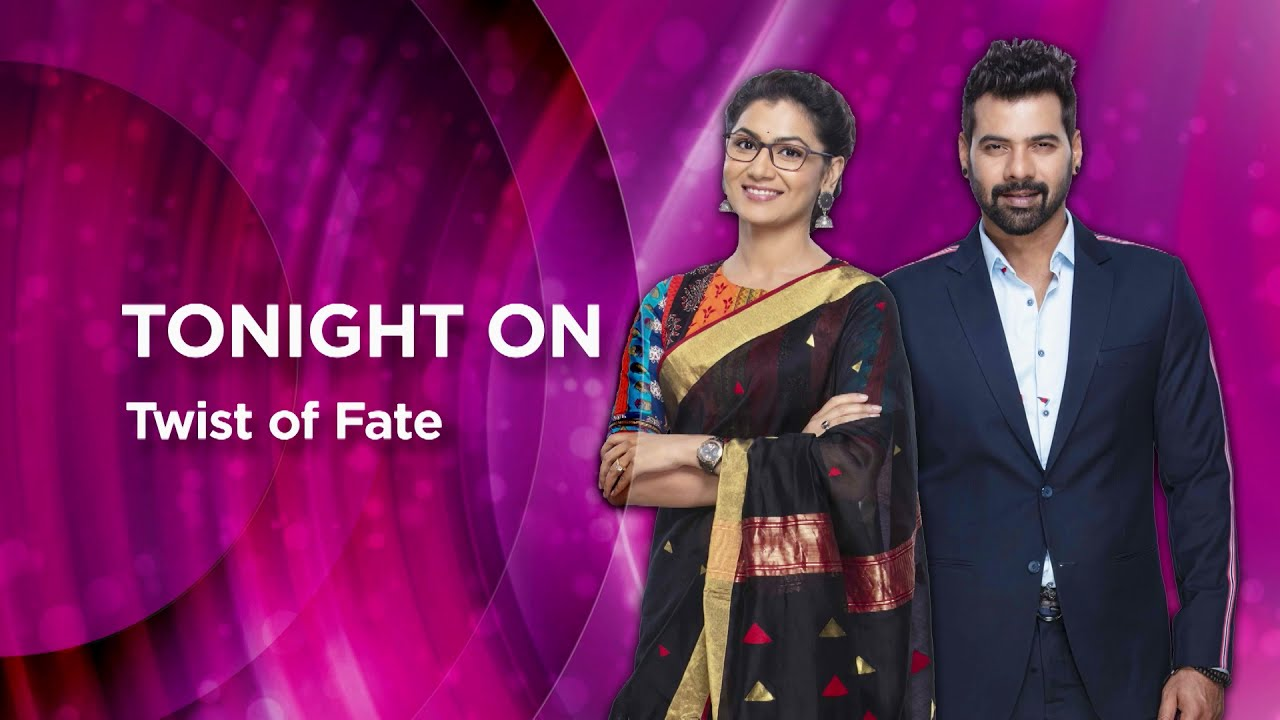 Download Zee World: Twist of Fate   Preview 11-08-2021