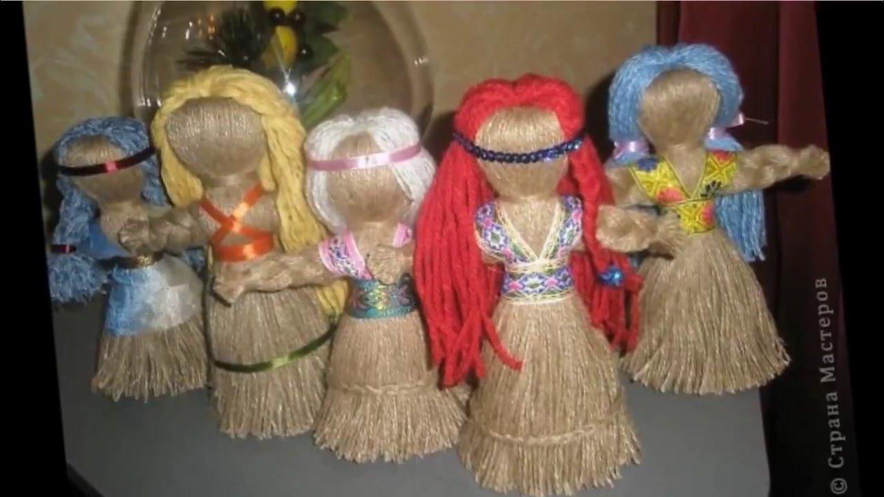 Кукла оберег в дом своими руками