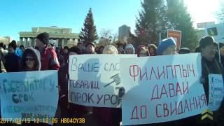 Навальный на митинге против повышения тарифов