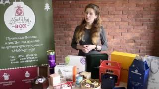 Эксклюзивная дизайнерская подарочная упаковка, коробки и бумажные пакеты с логотипом от NYbox.ru(, 2016-12-13T09:51:04.000Z)