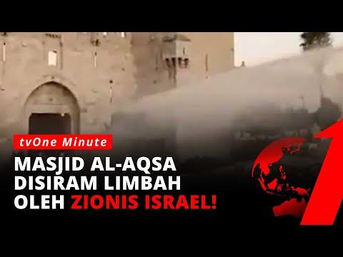 Tentara Israel Semprot Air Limbah di Kompleks Masjid Al Aqsa, Warga Palestina Berhamburan