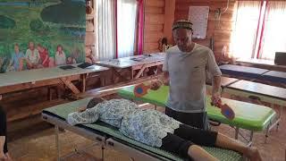 Ручное правило для пробуждения тела/Уникальная методика массажа/Методика \