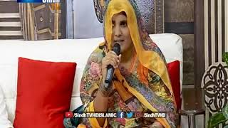Gambar cover Sindhi naat Sub ko sukhyo wasi tho sardar  by samina