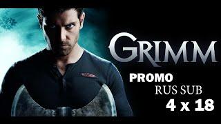 Гримм (Grimm) - 4 сезон 18 серия RUS SUB ( Промо )