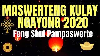 Pampaswerte | Mga Maswerteng Kulay sa 2020 ayon sa Feng Shui. Mga lucky colors sa 2020. Alamin kung anong kulay ang swerte para sa iyo sa bagong ...