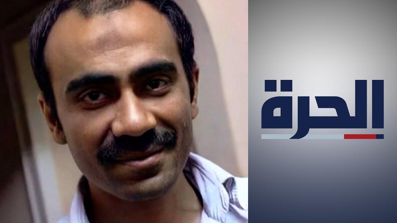 اختفاء واعتقال الصحفيين والنشطاء مستمر في القاهرة  - نشر قبل 19 ساعة