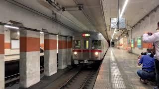 長野電鉄 3600系L2編成 イベント列車 ありがとう 今まで サヨナラ
