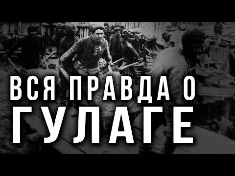 Почему тюремной системой в СССР руководили преступники? Станислав Кузьмин