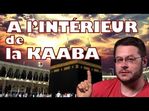 A l 39 int rieur de la kaaba david wood en francais youtube for Interieur de la kaaba